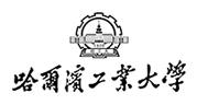 东田合作伙伴——哈尔滨工业大学