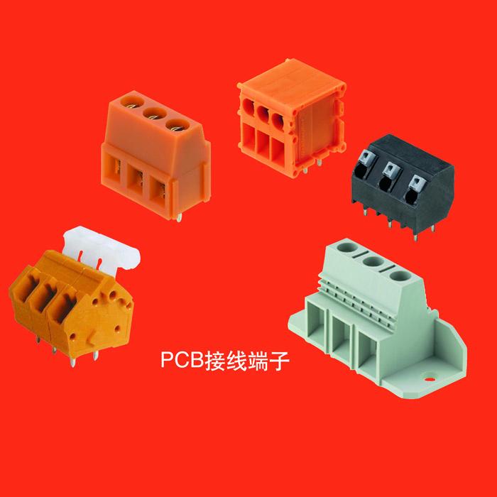 全新PCB端子和接插件/电子外壳- Weidmulle(魏德米勒)