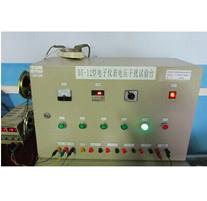 电压干扰试验台