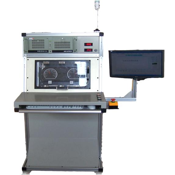 汽车仪表综合检测仪